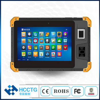 Water-proof IP67 Dust-proof Industrial 8 Inch Android POS Tablet With Card Reader screen rugged Tablet HCC-Z200