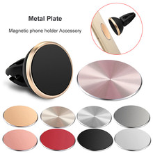 USPS Circular Car Mount Metal Plate For All Magnetic Car Mount Cellphone Holder Scrub CD lines Rose Gold Silver Red Drop Ship(China)