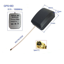 PARA GPS + BD Beidou Antena Attiva Navigatore Via Satélite di Posizionamento GPS Antena RG178 IPEX Porta
