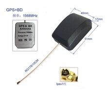 PER IL GPS + BD Beidou Antenna Attiva Navigatore Satellitare di Posizionamento Antenna GPS RG178 IPEX Porta