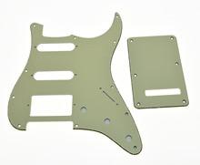 KAISH Light Cream ST Style HSS Guitar Pickguard Scratch Plate,Trem Cover,Screws