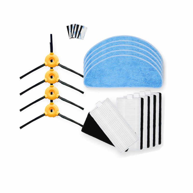 5 * iboto aqua v710 HEPA фильтр губчатые фильтры 5 * Боковые Щетки 5 * Швабра одежда для iboto aqua v710 Запчасти для роботизированного пылесоса
