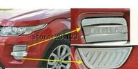 For Land Rover Range Rover Evoque 2012 2016 front+ rear fog light lamp box ABS Chrome front cover accessories