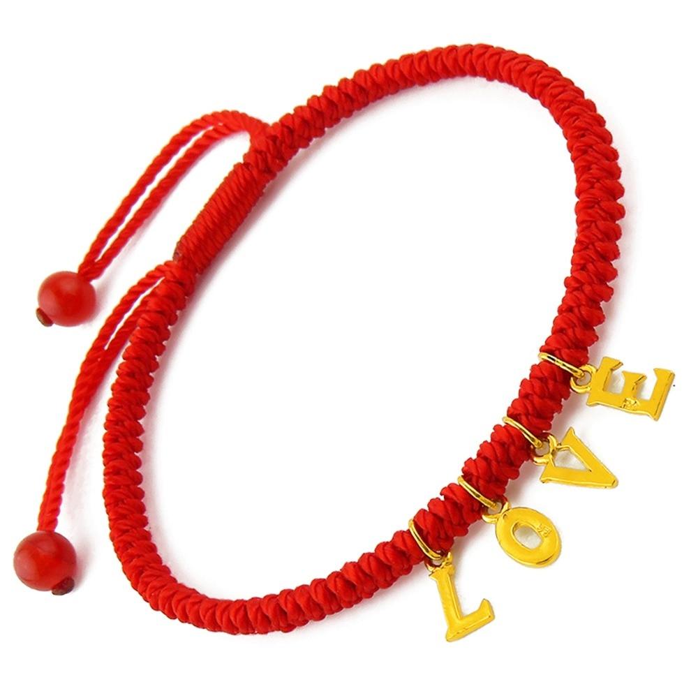 New Pure 999 24K Yellow Gold Womens Love Bead Knitted Bracelet 1-1.5gNew Pure 999 24K Yellow Gold Womens Love Bead Knitted Bracelet 1-1.5g