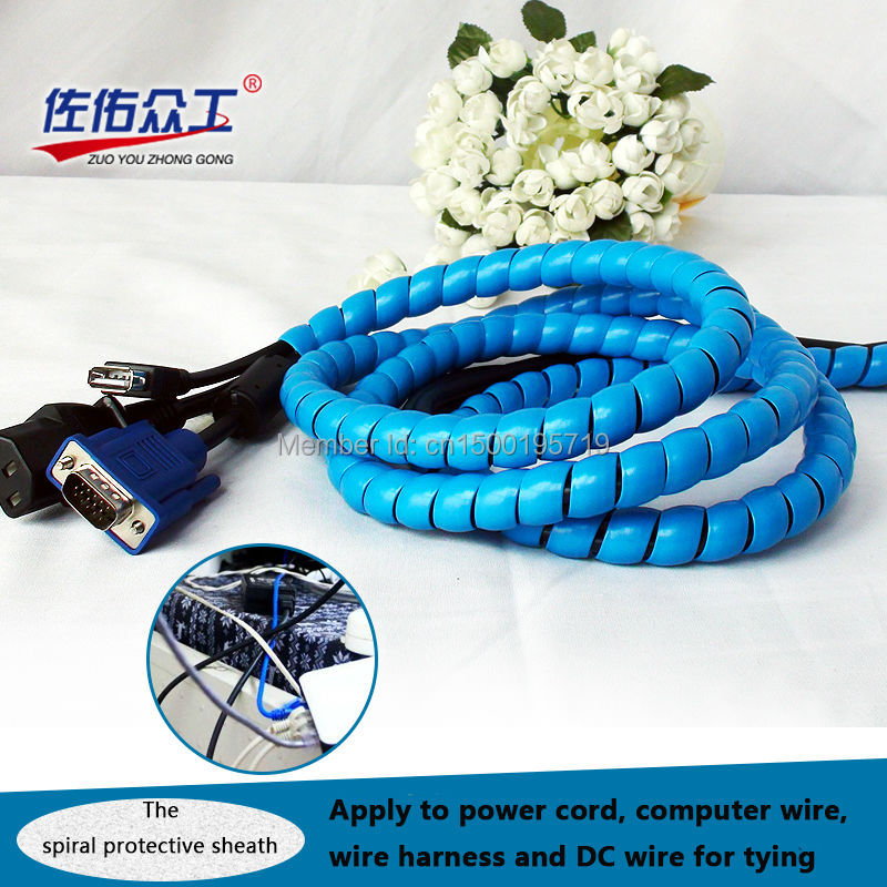 6 meters 12mm winding pipe electric wire Arrangement Storage Ageing resistance spiral wire calbe wrapping tube wire manage cord