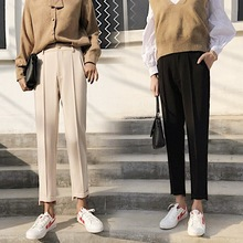 Female Spring and Autumn 2019 New High-waist Harem Pants Leisure Pipe Suit Trousers Nine Points Loose Pants FASHION Women Pants 2019 summer big code harem pants skinny students thin sports pants female loose white side nine points casual women pants