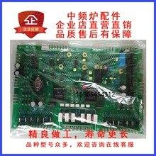 Forno de freqüência intermediária KGPS 12M DLJ 88 têmpera de indução de fundição mais de transferência de calor da placa de controle principal potência constante