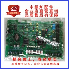 KGPS 12M intermediate frequency furnace main control board DLJ 88 quenching smelting induction plus heat transfer constant power