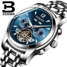 2017 NEW BINGER men's watch full Calendar Tourbillon sapphire multiple functions Water Resist Mechanical Wristwatches B8608M4