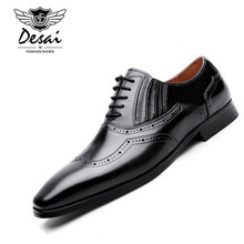 DESAI Brand Men Genuine Leather Wedding Shoes Luxury Pointed Toe Bullock Hand-Sewing Nature Oxford
