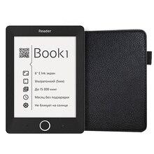 Folio de la PU leather case caja de cuero protectora para 2015 recién llegado de bolsillo del libro del lector 1 envío gratis