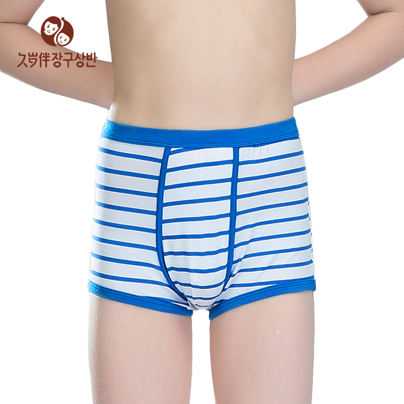 Find great deals on eBay for underwear kids. Shop with confidence.