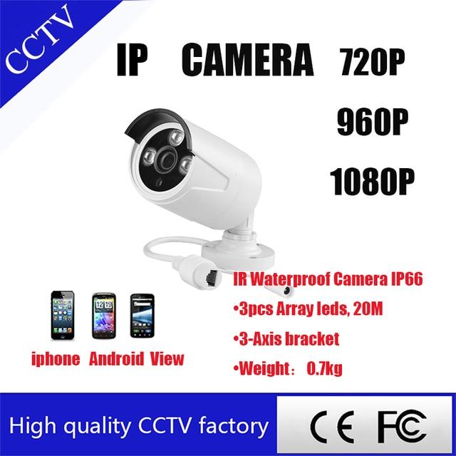 US $60 0 |High Definition IP Camera 720P 960P 1080P Support Web, CMS,  Center Platform Management Software, Provide SDK Development  Onvif-in