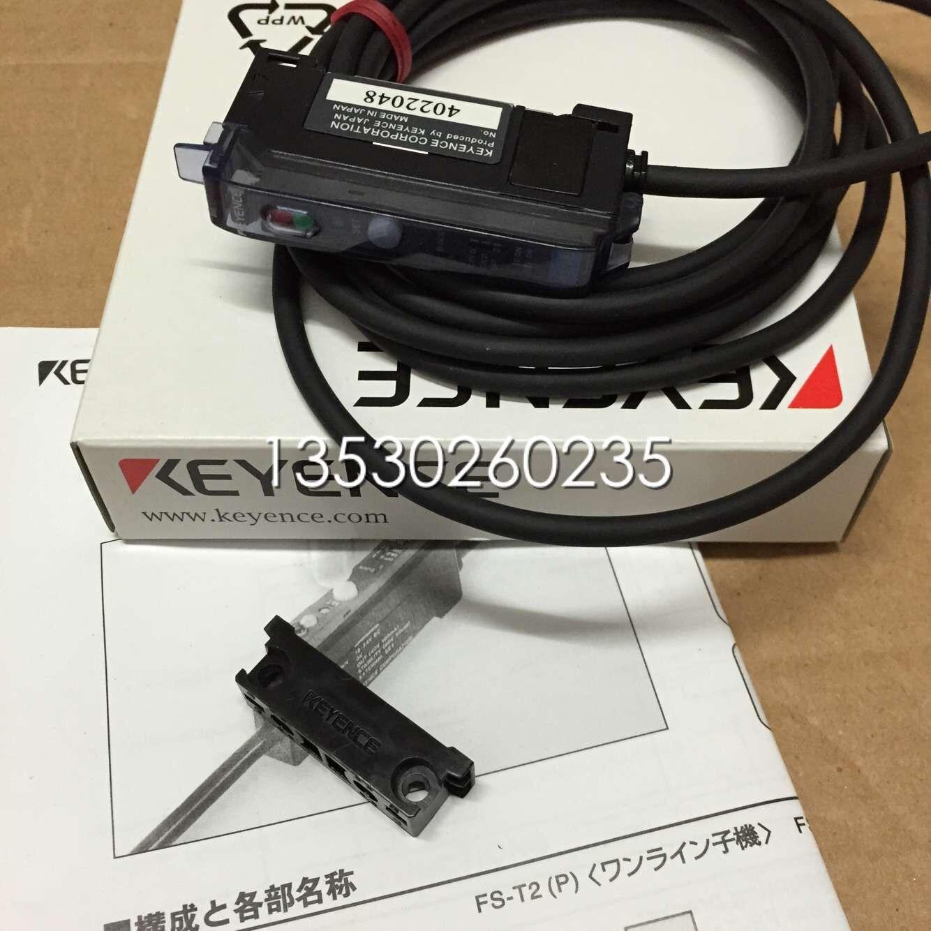 FS-T1G  Photoelectric Switch e3x da21 s photoelectric switch