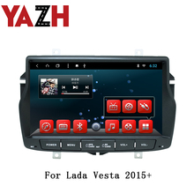 2 Din HD Android 8.1 GPS Navigation For Lada Vesta 2015 2016 2017 Support SWC automatic learning, door information Auto Radio RU