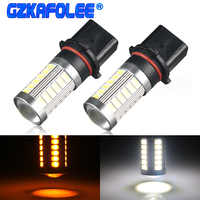 GZKAFOLEE 2Pcs P13W Led PSX26W SP13W 6000K 3000K 12V 24V White Car Fog Light Driving DRL Daytime Running Lamp Auto