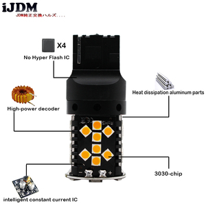 Image 2 - iJDM Canbus Error Free 7440 LED No Hyper Flash 21W Amber yellow W21W T20 LED Replacement Bulbs For Car Turn Signal Lights,12v