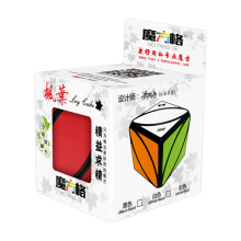 New Arrival QiYi Mofangge Ivy Cube The First Twist Cubes of Leaf Line Puzzle Magic Cube Educational Toys cubo magico