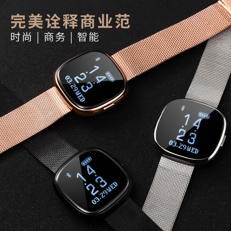 New Intelligent Bracelet Intelligent Bluetooth Watch Heart Rate Blood Pressure Movement Remember Step Waterproof Bracelet