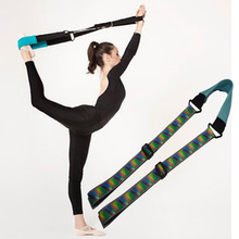 Hot selling Yoga Stretch band Pull Up Strap Ballet Dance Soft Opening Band Yoga Tension Resistance