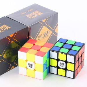 Image 3 - En iyi MoYu Weilong GTS V2 M manyetik 3x3x3 GTS2M sihirli küp profesyonel WCA GTS2 M 3x3 küp hızlı magico cubo eğitici oyuncak