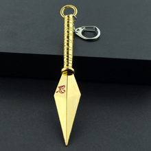 Anime Naruto Keychain Gold Alloy Shuriken Key Chain Ring Pendant for Fans