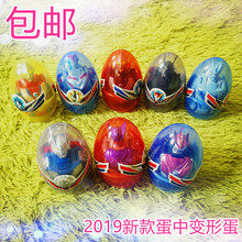 Hot selling  ultraman monster egg robot toy action figure super wing childrens deformation gift knuckle movable 20 kinds of