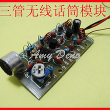 2pcs/lot 3 tube wireless microphone module kit electronic production pa