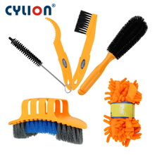 Compare Prices CYLION Bicycle Professional Maintenance Cleaning Kits Bicycle Tire Brush Wheel Pair Hook Multifunctional Tool Brush Bike Tools