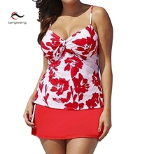 2017 Sexy Swimwear Dress Women Push Up Swimsuits Skirt Beachwear Floral Print Swimming Bathing Suit Tankini Plus Size Brazilian