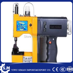 Hand type mini High efficiency lightweight portable electric sewing machine gun bag sealing machine strapping