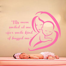 Warom and Sweet Mother and Child Quotes Wall Decals For Baby Nursery Bedroom Room Decor aromatherapy and massage for mother and baby