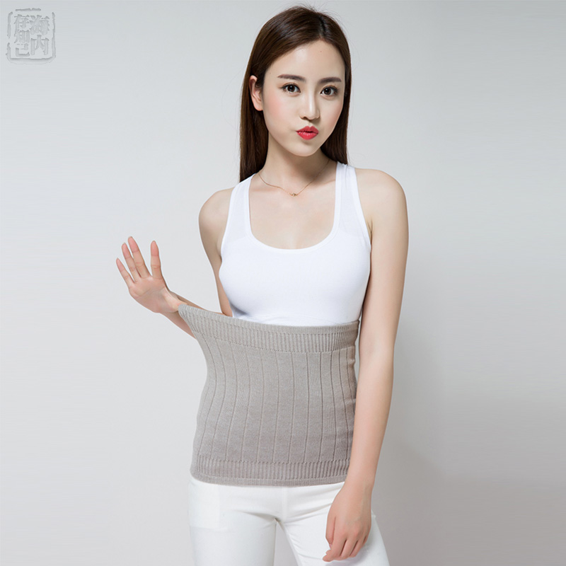 High Elastic Thread Solid Unisex Thermal Waist Support Waist Back Warmer Inner Wear Double Layer Thickening Abdomen 5 Colors