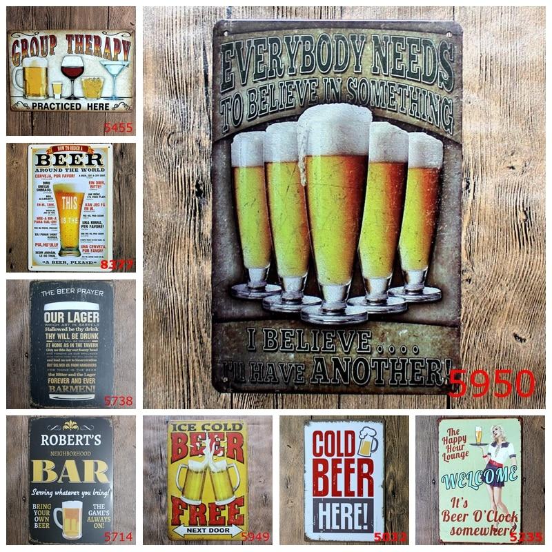 Художественный постер с изображением ледяного холодного пива здесь, античные металлические жестяные знаки, декоративные настенные Ретро н...