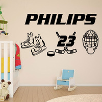 Hot Customized Name Number Hockey Wall Stickers For Kids Children Rooms Vinyl Home Bedroom Skating Boots