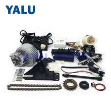 24V36V 450 Вт комплект электродвигателей MY1018 велосипед, моторный конверсионный набор с велосипедного электрического Комбинация клавиш аккумулятор Зарядное устройство
