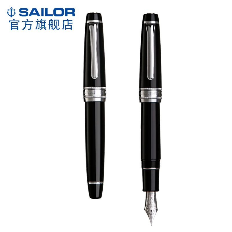 Image 2 - SAILOR  KING OF PEN Pro gear 11   9619 9618 large 21k gold pointed double color nib collection practice calligraphy writing pen-in Fountain Pens from Office & School Supplies