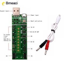 Brneaci for iPhone4G 4S…