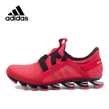 Original New Arrival Authentic Adidas Springblade Nanaya W Women's Running Breathable Shoes Sneakers(China)