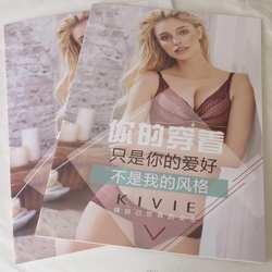 A4 клиента каталог печати с Центральная прошивка, альбом брошюра печать книги