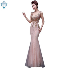 Ameision Wine Red blue pink Embroidery Appliques Sequin LACE Evening Dress Mermaid Long Formal Prom Party Dresses New Style