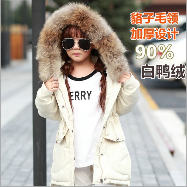 Boys Long Dress Coat - Colorful Dress Images of Archive