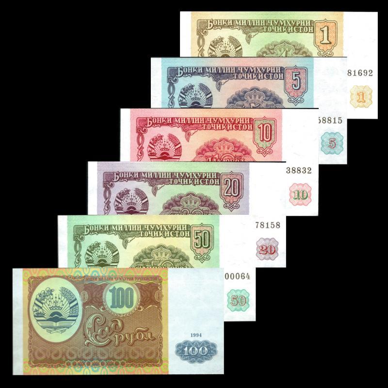 Lot 5 PCS 2011 2000 P-29b UNC Belarus 5000 Rubles banknote