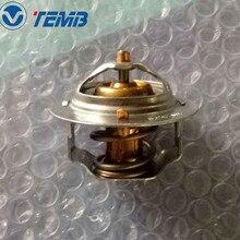 SMD313946 Высокое качество термостат для Shenyang Mitsubishi V31 Dongan Mitsubishi частичный рот 88 градусов