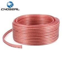 C hoseal QS6250ลำโพงสายบริสุทธิ์ทองแดงปราศจากออกซิเจน2*50 2*100 2*150 2*200สาย/Core DIYสายสัญญาณเสียงสำหรับเครื่องขยายเสียง