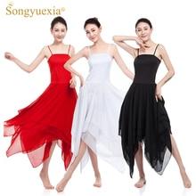 2017 Songyuexia woman dance performance costume ballet dress elegant modern dance dress contemporary dance performance clothing