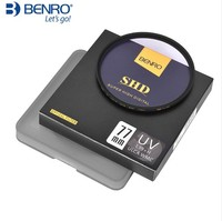 Benro WMC SHD UV L39 + H ULCA 37/ 39/40.5/43/46/49/52/55/58/62/67/72/77/82/95/105 Waterdichte Ultraviolet UV Filter