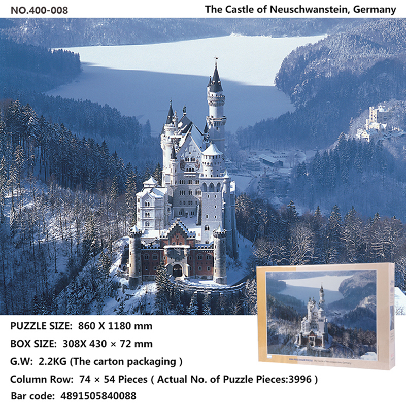 German Romantic Castle Puzzle Mini1000/4000 Pieces Adult Cartoon Children's Educational Toys Decompression Custom Gift
