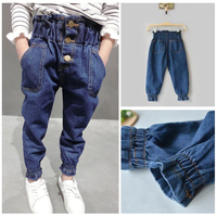 2017 Fashion Girl Denim Jeans Kids Spring Jean Pants Casual Trousers Kids Jeans For Girl Cute