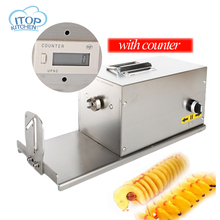 Fast Delivery! Electric Twisted Potato Cutter, Stainless Steel Slicer, High Quality French Fry Cutter